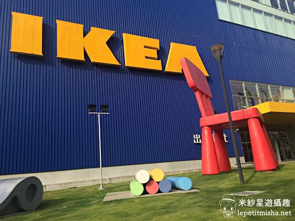 【台中】LTW34 南屯區向上路二段.IKEA 宜家家居台中店 x 來逛必吃熱狗餐 @2016台灣