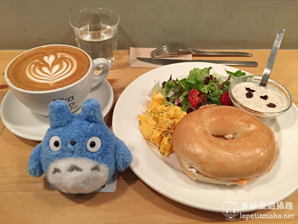 【台北】LTW29 中山區伊通街.Fika Fika Cafe x Smoked salmon & cream cheese bagel all day breakfast 煙燻鮭魚貝果全日早午餐 @2016台灣