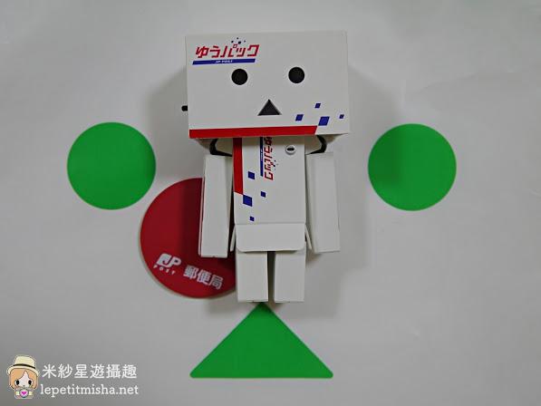 【大阪】OGT4 日本橋.Kotobukiya Craftsmanship x Yotsuba & Danboard Yu-Pack 郵便局紙箱人 @2016阪京奈