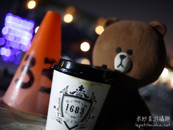 【台中】LTW41 沙鹿區臺灣大道六段.1683 夜景咖啡 Cafe de Max x 超級月亮之夜 Super Moon Night @2016台灣